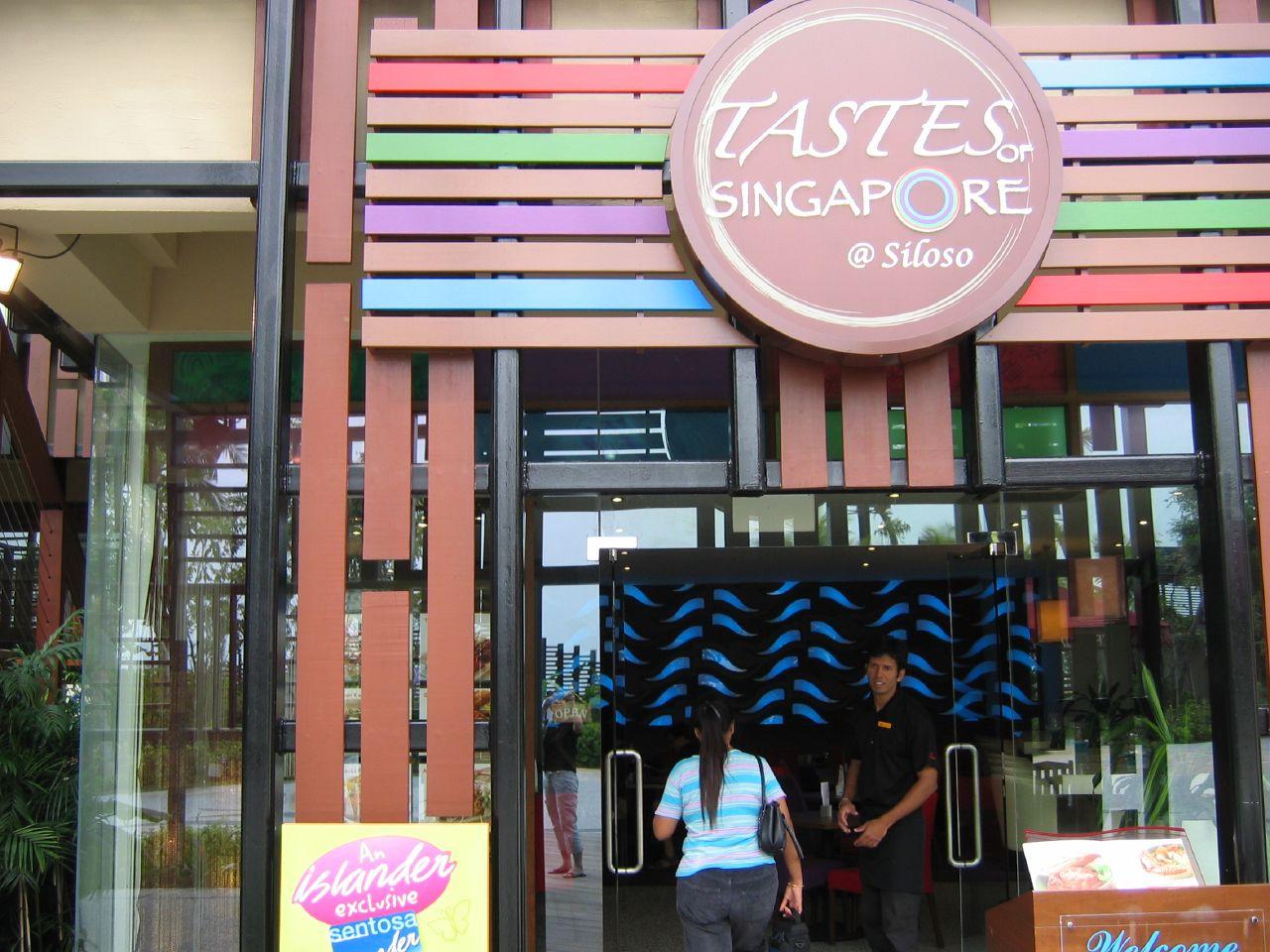 新加坡圣淘沙美食娱乐购物攻略(图文)