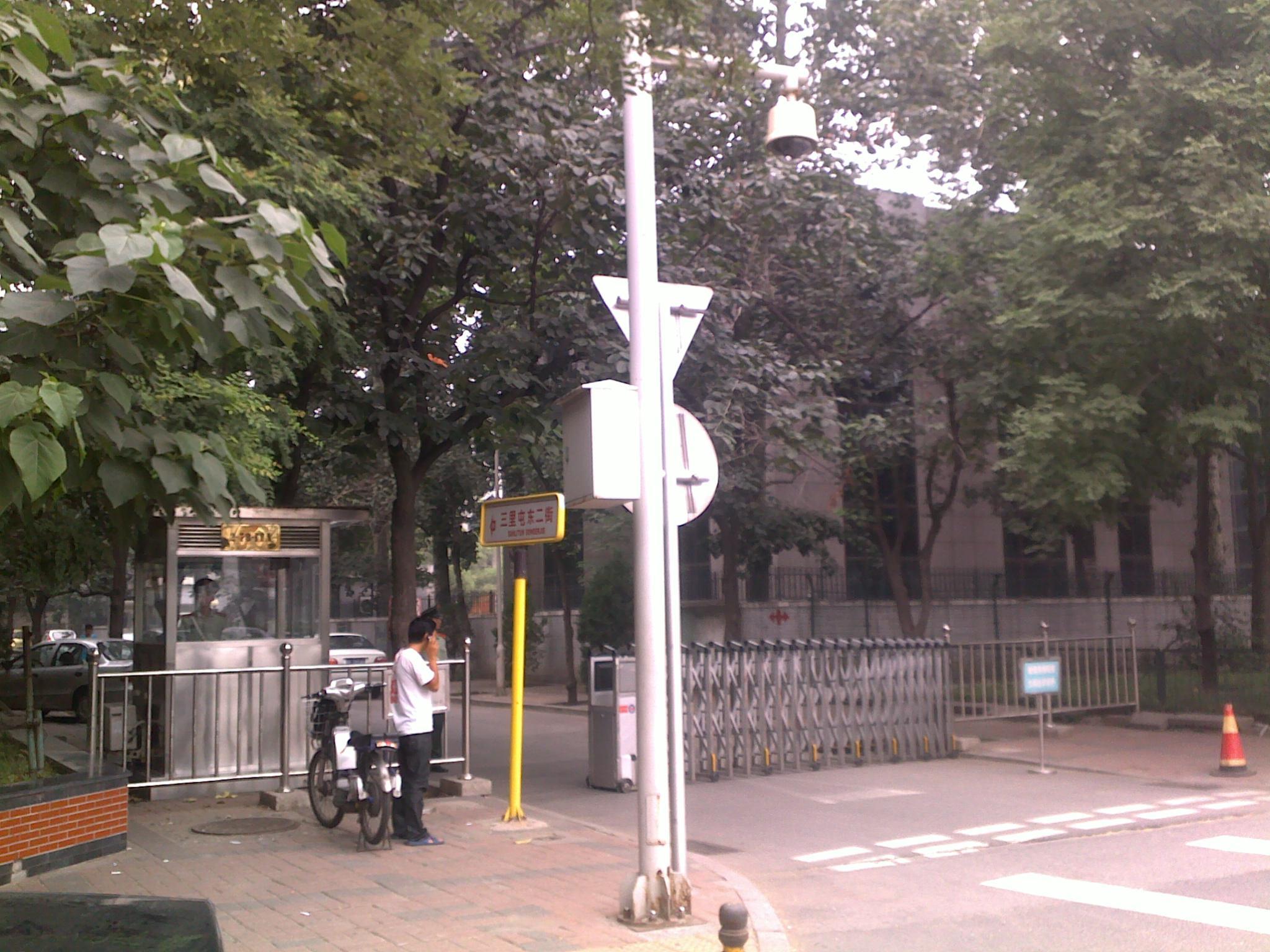 意大利/意大利使馆门口