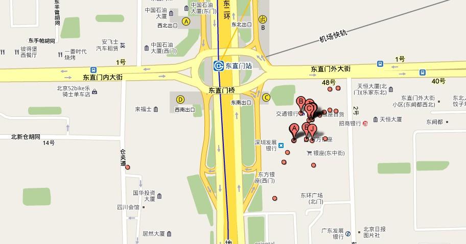 意大利北京签证中心.jpg