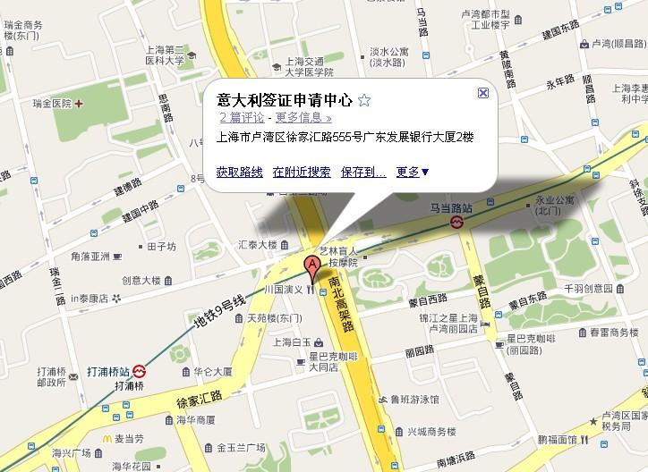 上海意大利签证中心.jpg