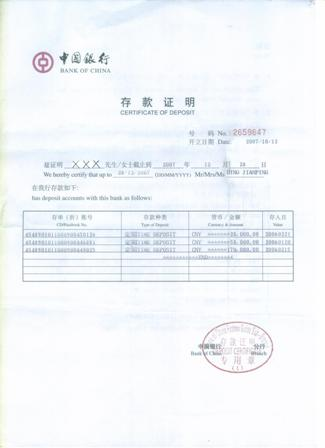 胡萝卜地 简笔画长城h5护杠2013奇异事件胡歌袁弘